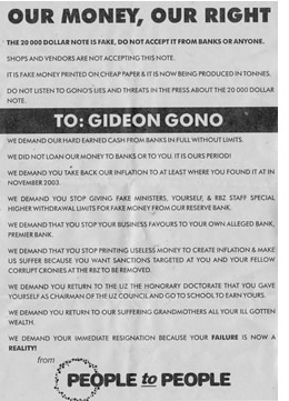 Go now, Gono